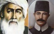 Seîd Veroj: 1925 Hareketi ve Kürdistan İstiklal Komitesi