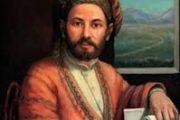Ehmedê Xanî û Tifaqa Kurdan