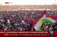 Herêma Federe Ji Bona Dewleta Kurdistanê Stabilîzê Dibe…