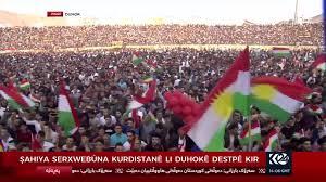 Kurdistaniyan Qanûna Dewletavakirinê Çêkır, Dadgeha Federal Nikare vê Biryarê ji Holê Rake…