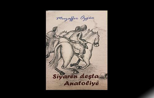 Sîyarên Deşta Anatolîyê