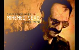 Mihemed Şêxo, Afirînerê Ay lê Gulê…