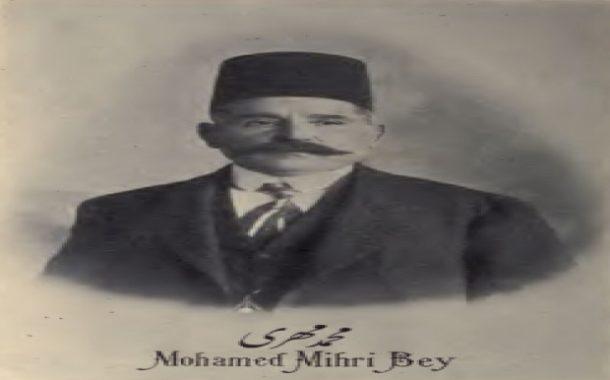 Miftîzade'den Hilav'a Dönüşen Bir Ailenin Kısa Tarihi…