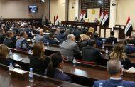Parlementoya Iraqê biryara derxistina Amerîkayê da