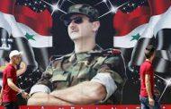 Beşar Esad'ı Suçlayanlar!