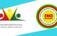 Rojava'da Birlik kazandırır, Başûr'da gerginliği azaltır