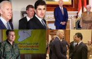 Serok û Rêvebirên Kurd, Biden û Haris pîroz kirin