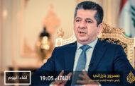 Mesrur Barzani: Türkiye'nin PKK dışındaki Kürtlerle sorunu yok!