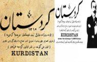 Rojnameya Kurdistanê 123 salî ye