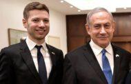 Yaîr Netanyah: Dawî li dagirkirina Kurdistan û Qibrisê bînin!